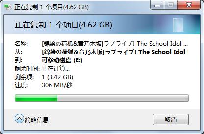 CZ80_copytest1
